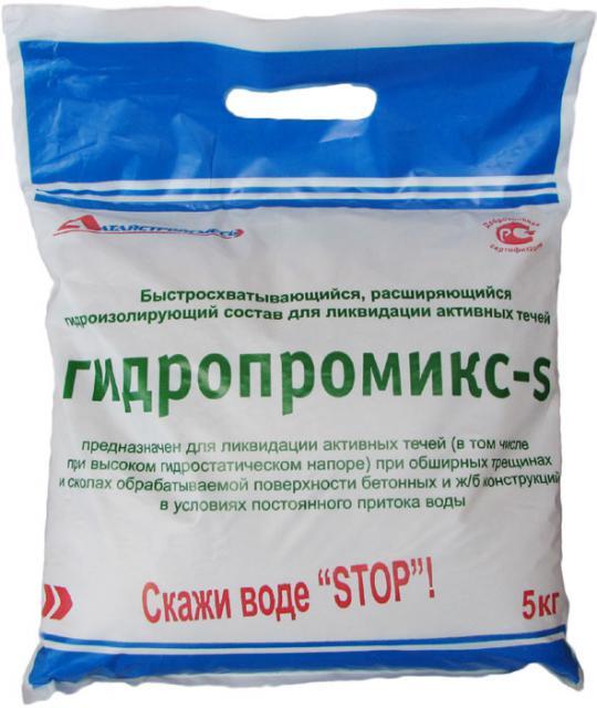 Упаковка ГИДРОПРОМИКС-S